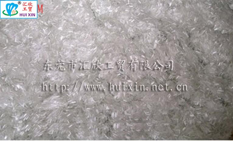 3mm工程塑料纤维丝.jpg 拷贝